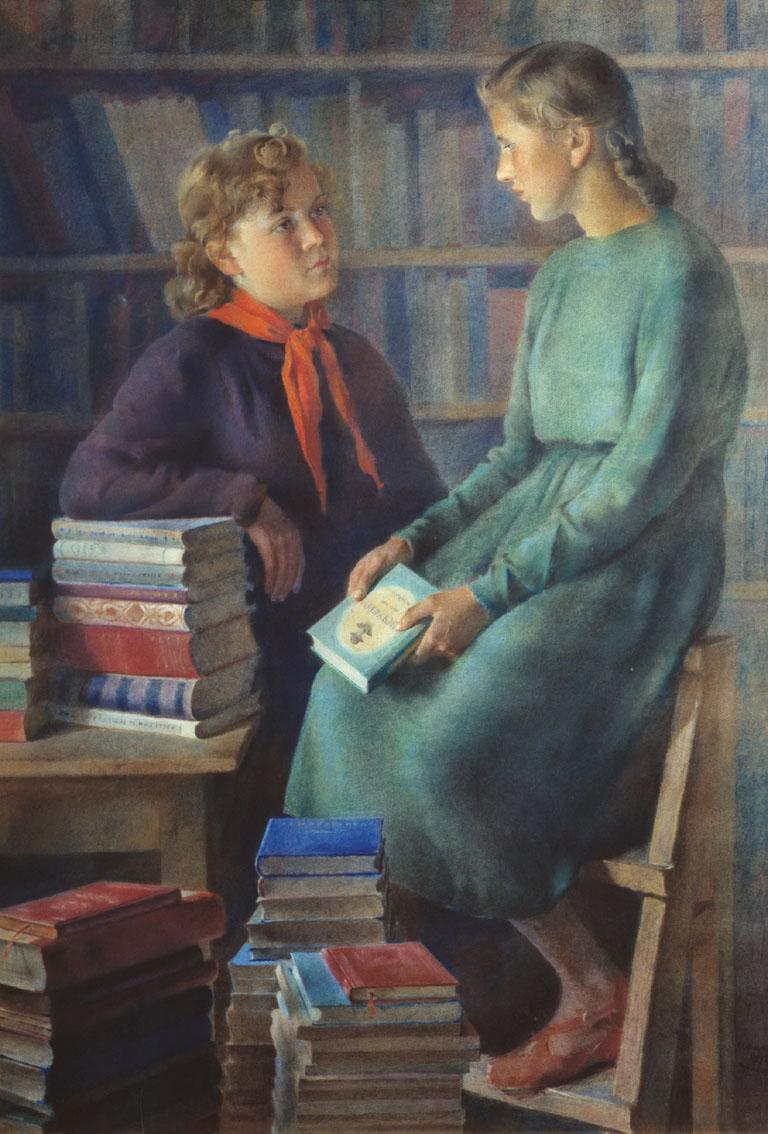 Младший воспитатель